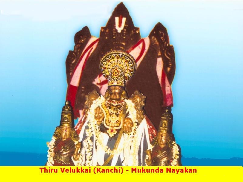 Thiruvelukkai Azhagiya Singa Perumal Temple