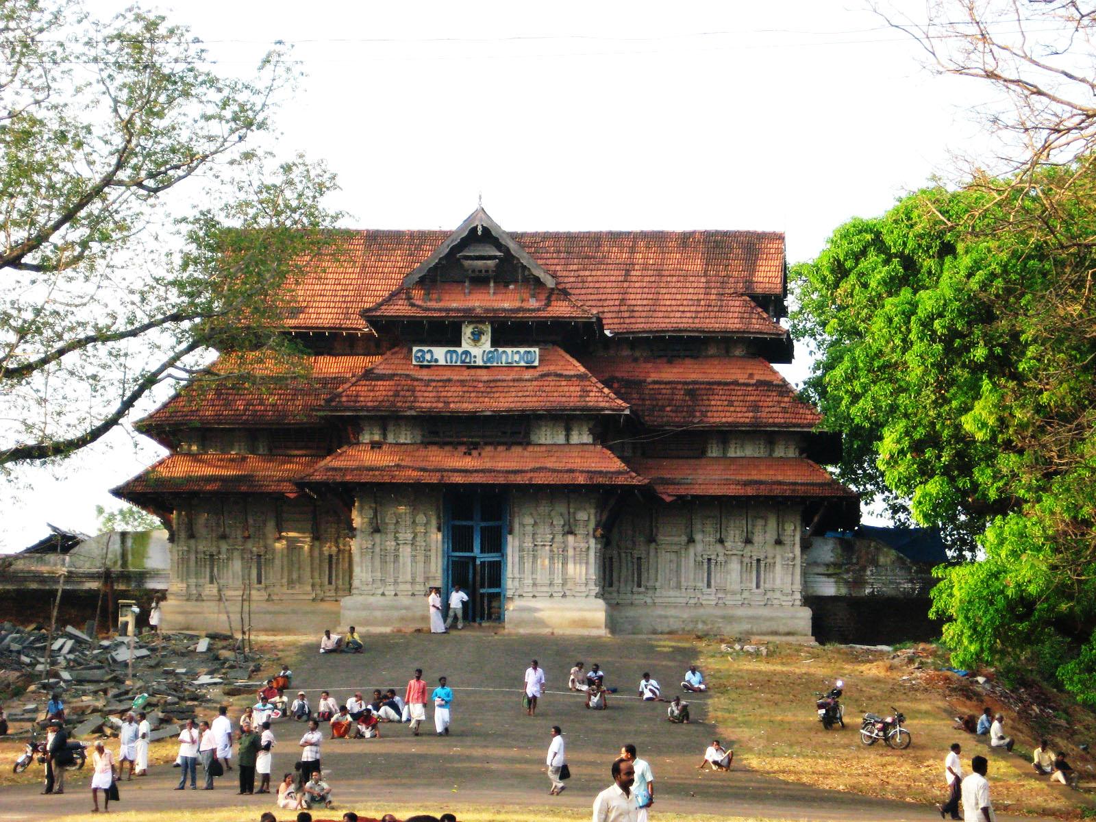 Image result for sri vadakkumnathan shiva temple thrissur kerala