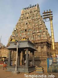 Sarva Dosha Nivarana Stalam-Tiruvarur Thyagaraja Shiva Temple