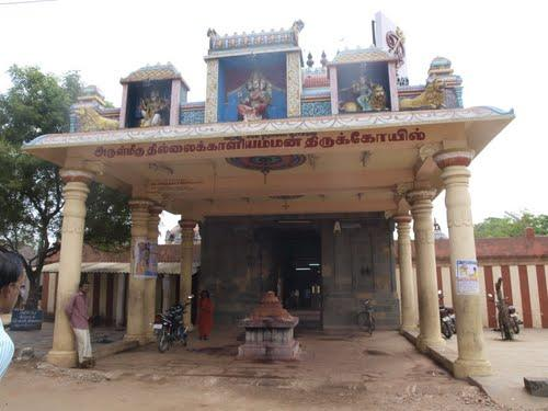 Puja For Rajayogam (Royal Life)-Tillai Mariammam/Tillai Kaliammam