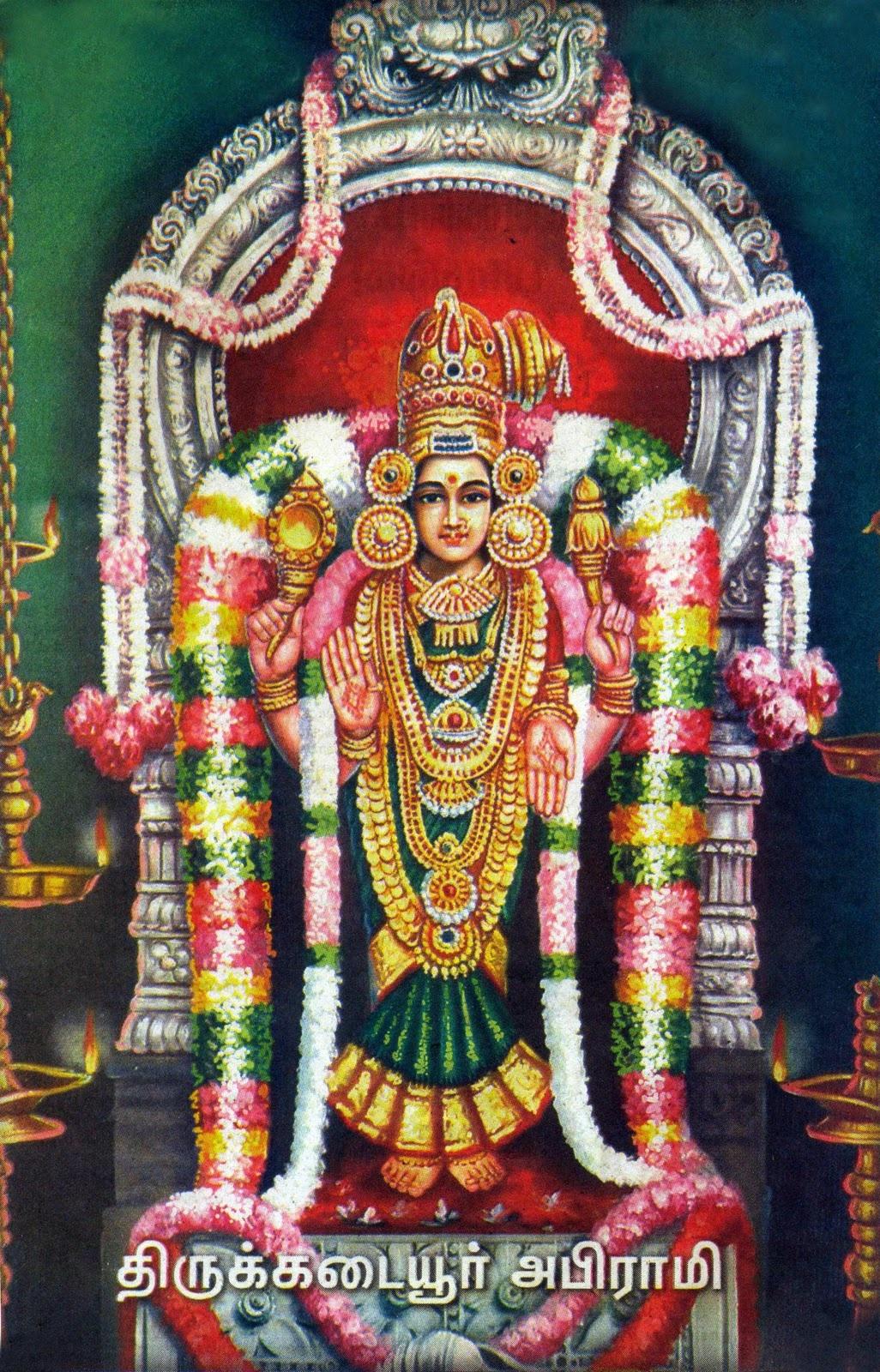 Best Wallpaper Lord Amman - Tirukadayur-Abirami-Amrutakadeshwarar-Shiva-Temple5  Trends_383514.jpg