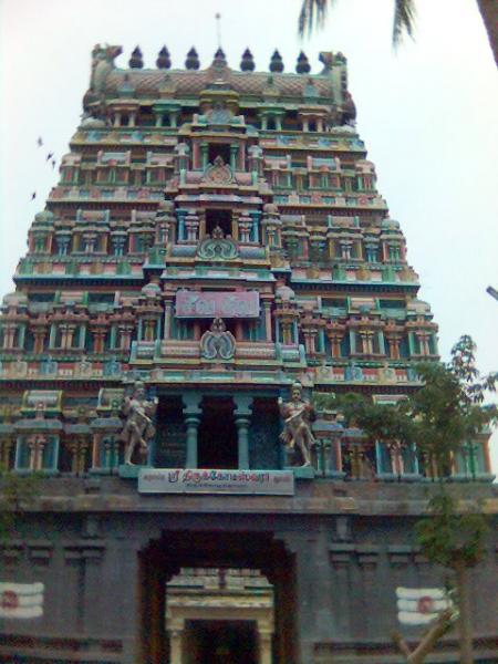 Puja For Wealth & Prosperity