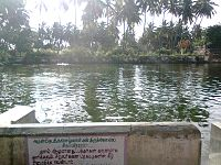 Tirupatisaram Kuralappan Venkatachalapati Vishnu Temple