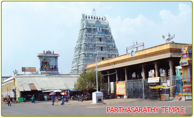Tiruvallikeni Parthasarathy Temple