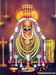 Tiruvannamalai Arunachaleshwarar Temple