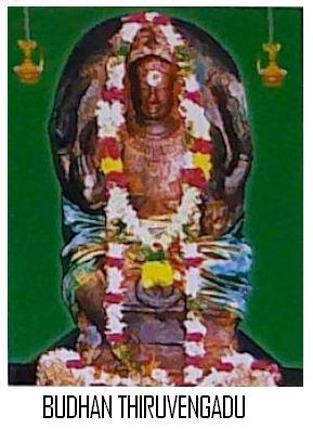 Tiruvengadu Budha Bhagawan Temple (Mercury)-Tiruvengadu