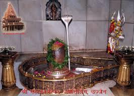 Ujjain Mahakaleshwar Jyotirlinga Temple Ujjain MadhyaPradesh