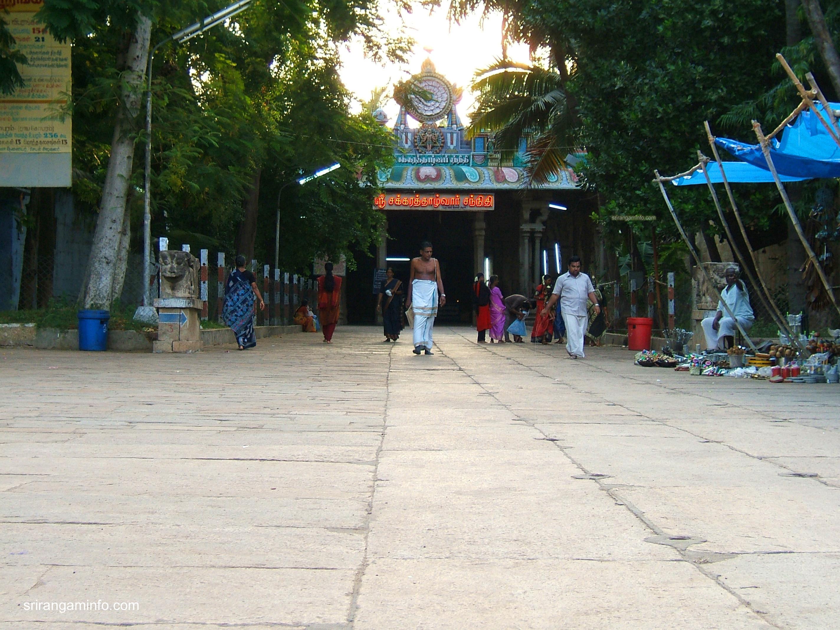 Puja For Navagraha Dosham-Chakrathalwar Sannadhi