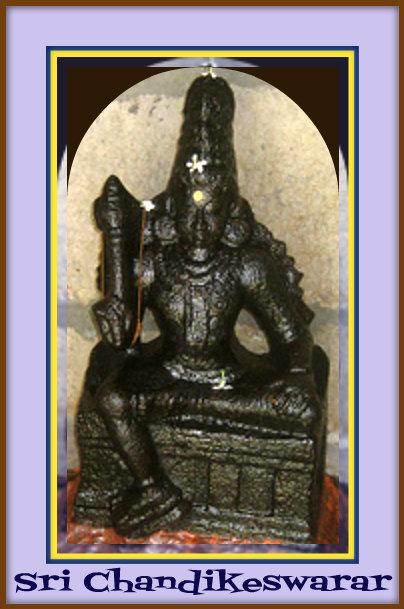 Sri Chandikeshwarar Sannadhi-Athitheeshwarar Temple