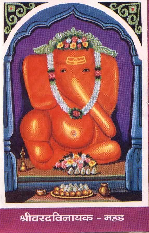 Mahad Varadavinayak Ganesh Temple-Ashtavinayaka Temple