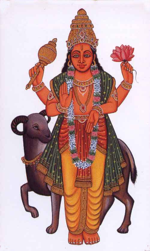 Mesha Raashi Temple/Aries Zodiac Sign Temple Rashi Temple